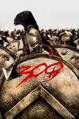 300<スリー ハンドレッド>(字幕/吹替)