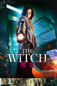 The Witch/魔女 (字幕/吹替)