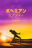 ボヘミアン・ラプソディ (字幕/吹替) - Bryan Singer
