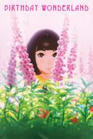 Keiichi Hara - Birthday Wonderland artwork