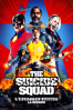 James Gunn - The Suicide Squad (2021)  artwork