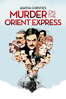 Sidney Lumet - Murder on the Orient Express  artwork