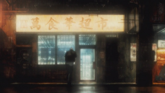 ghost in the shell 2 innocence torrent