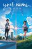 Makoto Shinkai - Your Name. (Subtitled)  artwork