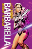 Roger Vadim - Barbarella  artwork