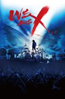 スティーヴン・キジャック - WE ARE X (字幕版) artwork