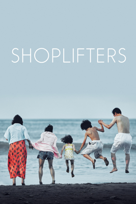 Kore-eda Hirokazu - Shoplifters  artwork