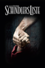 Steven Spielberg - Schindlers Liste Grafik