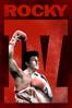Sylvester Stallone - Rocky IV  artwork