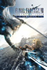 Final Fantasy VII: Advent Children - Tetsuya Nomura