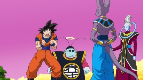 ‎Dragon Ball Z: Battle of Gods (Uncut) on iTunes