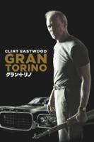 グラン・トリノ(字幕版)