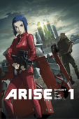 Ghost in the Shell: Arise 1