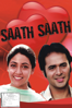Saath Saath  - Raman Kumar