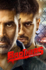 Brothers: Blood Against Blood - Karan Malhotra