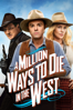 Seth MacFarlane - A Million Ways to Die in the West  artwork