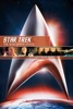 Star Trek III: The Search for Spock - Movie Image