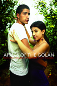 Apples of the Golan