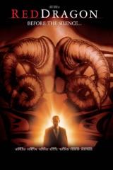 紅龍 Red Dragon (2002)