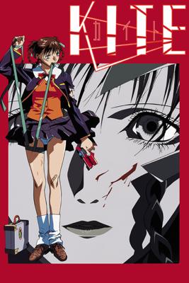 Kite (Original Japanese Version) - Yasuomi Umetsu