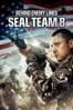 Seal Team Eight: Behind Enemy Lines - Roel Reiné