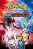 icone application Pokémon, le film : Diancie et le cocon de l'annihilation