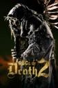 Affiche du film ABCs of Death 2