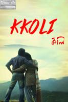 Partha Chakraborty - Kkoli: A Journey of Love artwork
