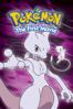 Pokémon: The First Movie (Dubbed) - Kunihiko Yuyama