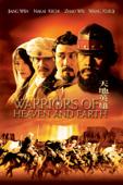 天地英雄 Warriors of Heaven And Earth