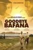 Goodbye Bafana - Movie Image