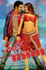 Rabhasa - Santhosh Srinvas
