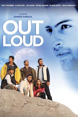 Out Loud (Subtitled) - Samer Daboul