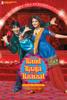 Band Baaja Baaraat - Maneesh Sharma
