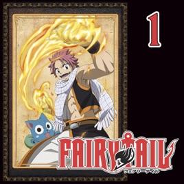 Fairy Tail Season 9 Episode 1