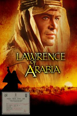 David Lean - Lawrence of Arabia artwork
