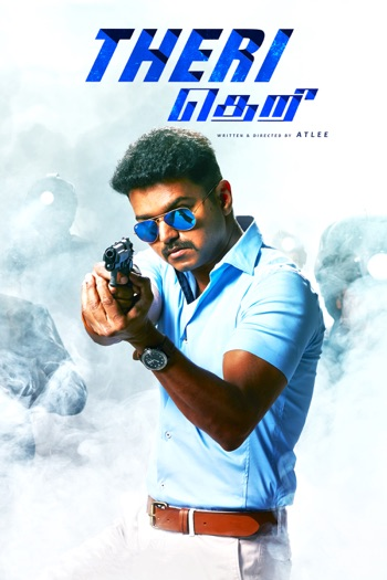 Theri 2016 Full Hindi Dubbed Movie Download HDRip 720p