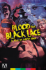 Mario Bava - Blood and Black Lace  artwork