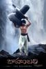 Baahubali The Beginning Telugu Version - S. S. Rajamouli