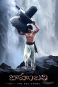 Baahubali  The Beginning Telugu Version  - S. S. Rajamouli