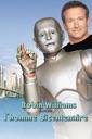 Affiche du film L\'Homme Bicentenaire