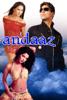 Andaaz - Raj Kanwar