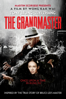 Wong Kar Wai - The Grandmaster  artwork
