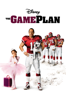 湊女也瘋狂 The Game Plan - Andy Fickman