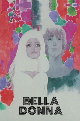 Eiichi Yamamoto - Belladonna (哀しみのベラドンナ) illustration