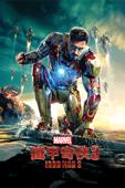 鐵甲奇俠3 Iron Man 3