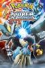 icone application Pokémon, le film : Kyurem vs la Lame de la Justice (VF)