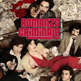 Romanzo Criminale, The Complete Series (English Subtitles)