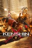 icone application Kenshin - la fin de la légende
