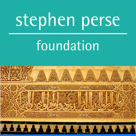 KS3 Religious Studies: Year 9 - Free Course by The Stephen